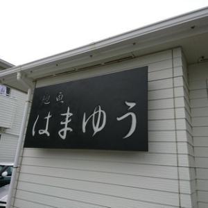 ワンコと一緒に海鮮を食す!横須賀佐島 はまゆうさん!!