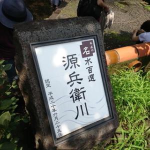静岡県三島辺りを散策した後で美味い店へれっつ・ごー!王道カフェ