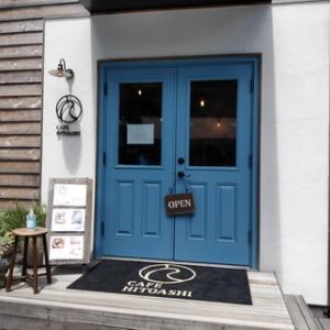 ワンコテラス席OKだゾ!愛川町にあるオサレカフェ!カフェひとあしさん!!