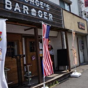 埼玉県飯能市でワンコ店内OKなハンバーガー屋さん!ジョージズバーガー!