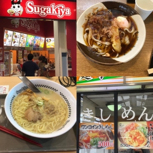 久しぶりに名古屋に行ってきました