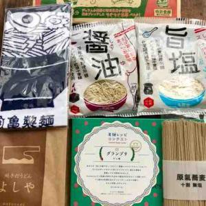 【グランプリ受賞】「夏麺レシピコンテスト」で受賞しました☆【#Komerco #素麺アレンジ】