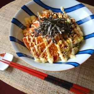 簡単5分☆炙りサーモンとアボカドの醤油マヨ丼【#簡単 #5分 #のせるだけ】