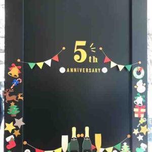 暮らしニスタ5周年パーティー&アワード2019授賞式@日本橋Flatto