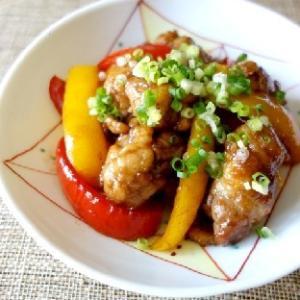 【疲労回復レシピ】柔らか豚肉とパプリカの黒酢炒め
