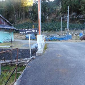 ★静岡県藤枝の山・双子山をハイキング