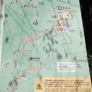 ★千葉山ハイキングコース・智満寺からどうだん原