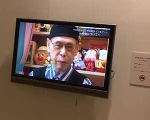 名古屋市博物館・アンパンマン展に行きました 2