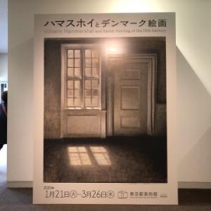 クイーンコンサート、埼玉そして東京(その3)