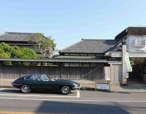 千葉県佐倉市の 佐倉順天堂記念館 と 佐倉藩武家屋敷