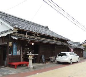 東海道五十三次 亀山宿 から 関宿 その1