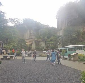 栃木県宇都宮市の大谷地区を観光 その3 大谷資料館 と 宇都宮グランドホテル