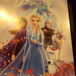 映画感想 アナと雪の女王2