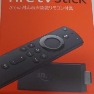 AmazonファイヤーTVスティック買ってみた。