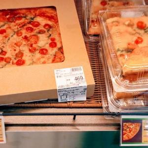 オーケーストアのワンコインピザ。