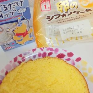 山崎パンで簡単デコレーションケーキ。