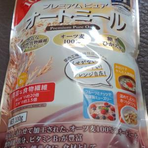 オートミールは和食なら美味しい。