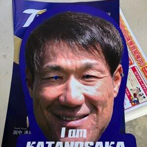 期待される男は、結果で答える-J1第31節大分 VS G大阪-