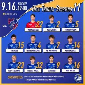 FC東京戦、始まるよ~、妄想たくましくするスタメンだよ