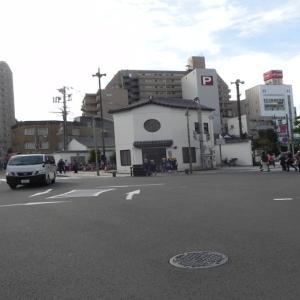 長崎観光~平戸へ