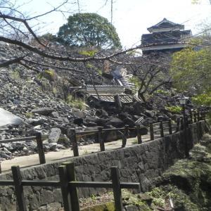 熊本城の続き