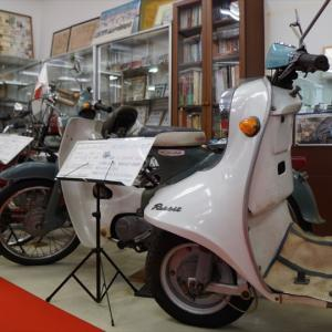 昭和なバイク、知ってる?
