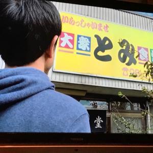 ゼツ飯ロードというテレ東ドラマが。