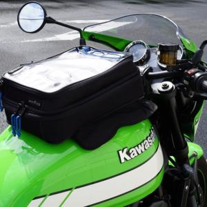 Z900RS cafeにバイクのタンクバッグは吸盤式