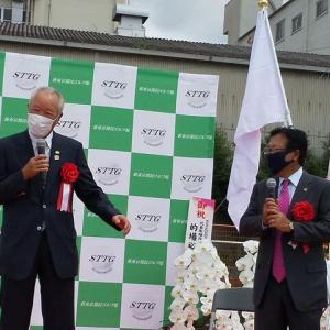 新東京都民ゴルフ場リニューアルオープン!