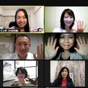 本日の活動、泉健太 政調会長とオンライン意見交換会、困窮相談など