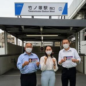 和田愛子 東京都政策委員と朝の街頭活動
