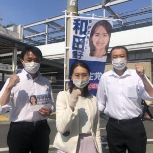 朝の駅頭活動と生活相談