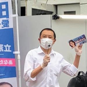 6/18(金)の活動、駅頭、生活相談、政策宣伝活動