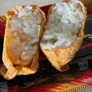今週すでに稲荷寿司2日も食べてる件