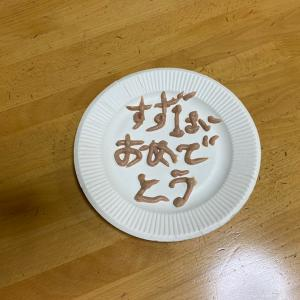 鈴の誕生日