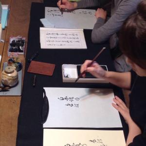 紅葉シーズン『書・コトハジメ』&『町家で英会話cafe104』