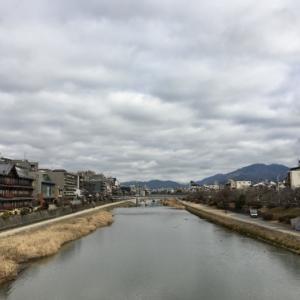 日本文化探究の展覧会