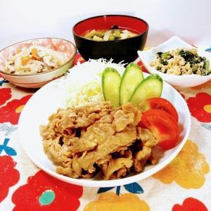 豚の変わり生姜焼き