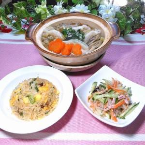 白菜☆餃子鍋