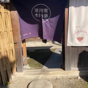 神戸市淡河 本陣カフェ chawan