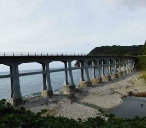 惣郷(そうごう)鉄橋