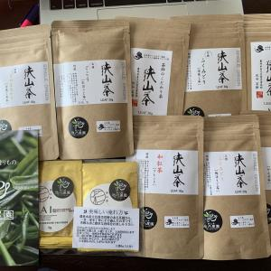 ズームセミナー・日本茶編