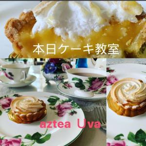 久しぶりのケーキ教室 レモンのタルト