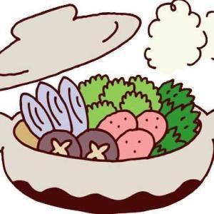 暖かい鍋の季節