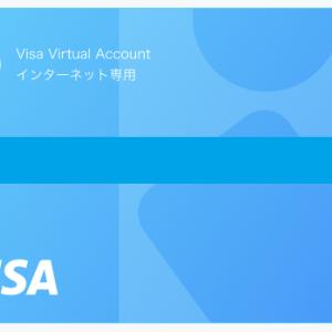 Kyashカードを申し込んでしまった。