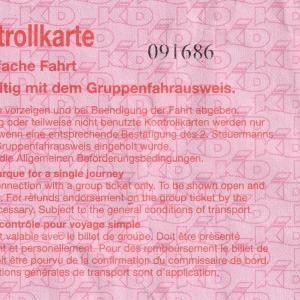 ドイツ・スイス・フランス旅行記2005その6