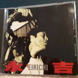 中古CDで集める 9