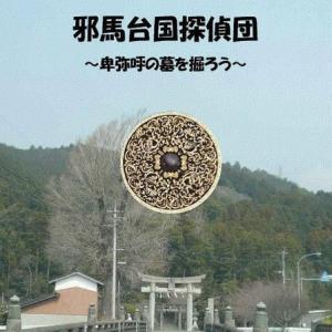 倭語論2  倭流漢字用法の「倭音・呉音・漢音」について