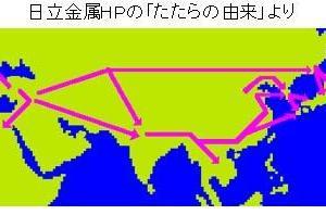 「縄文ノート53 赤目砂鉄と高師小僧とスサ」の紹介