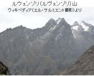「縄文ノート57(Ⅵ-7) 4大文明と神山信仰」の紹介